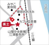 【イラスト】近くの地図